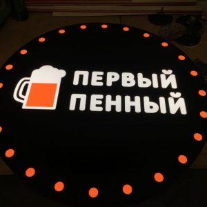 Разливные напитки / ПИВО