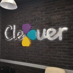 Вывеска для БЦ Клевер