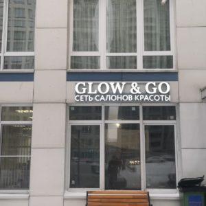 Вывеска для сети салонов красоты GLOW GO