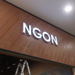 NGON вьетнамская кухня