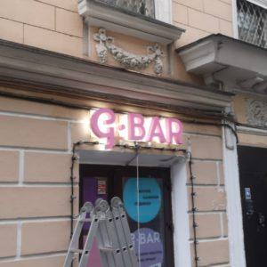 G BAR салон красоты