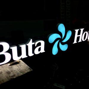 Вывеска Buta House